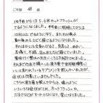子宮筋腫・不妊・更年期の治療相談「駒込漢方専門スコヤカ薬局」アンケート1
