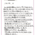 子宮筋腫・不妊・更年期の治療相談「駒込漢方専門スコヤカ薬局」アンケート2