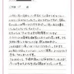 子宮筋腫・不妊・更年期の治療相談「駒込漢方専門スコヤカ薬局」アンケート3
