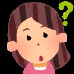 子宮筋腫、不妊症、がんの治療相談「駒込漢方専門スコヤカ薬局」質問女性