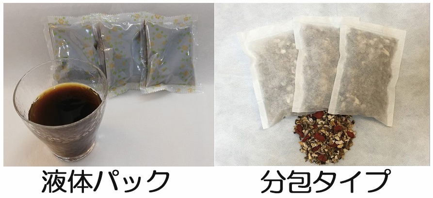 駒込漢方専門スコヤカ薬局液体パック分泌写真